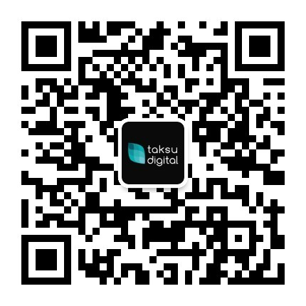 Get in Touch With Us via WeChat